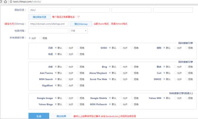 新站上线后应该做哪些有利于seo的工作 网站运营 网站 SEO优化 经验心得 第1张