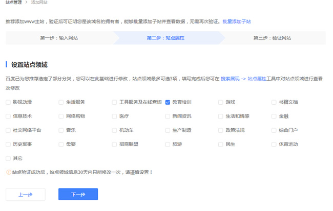 新站上线后应该做哪些有利于seo的工作 网站运营 网站 SEO优化 经验心得 第3张