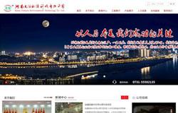 湖南天佑环境科技有限公司--水污染
