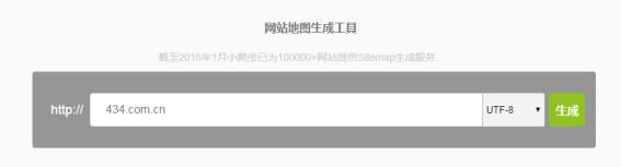 新站上线后应该做哪些有利于seo的工作 网站运营 网站 SEO优化 经验心得 第5张