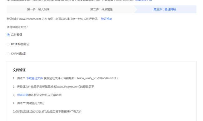 新站上线后应该做哪些有利于seo的工作 网站运营 网站 SEO优化 经验心得 第4张